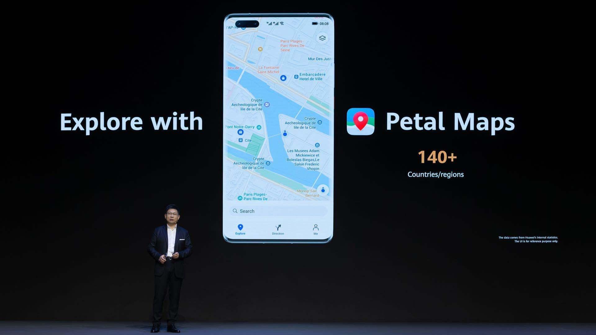 【Mate40系列手机发布,华为正式推出面向海外的搜索和地图应用】
