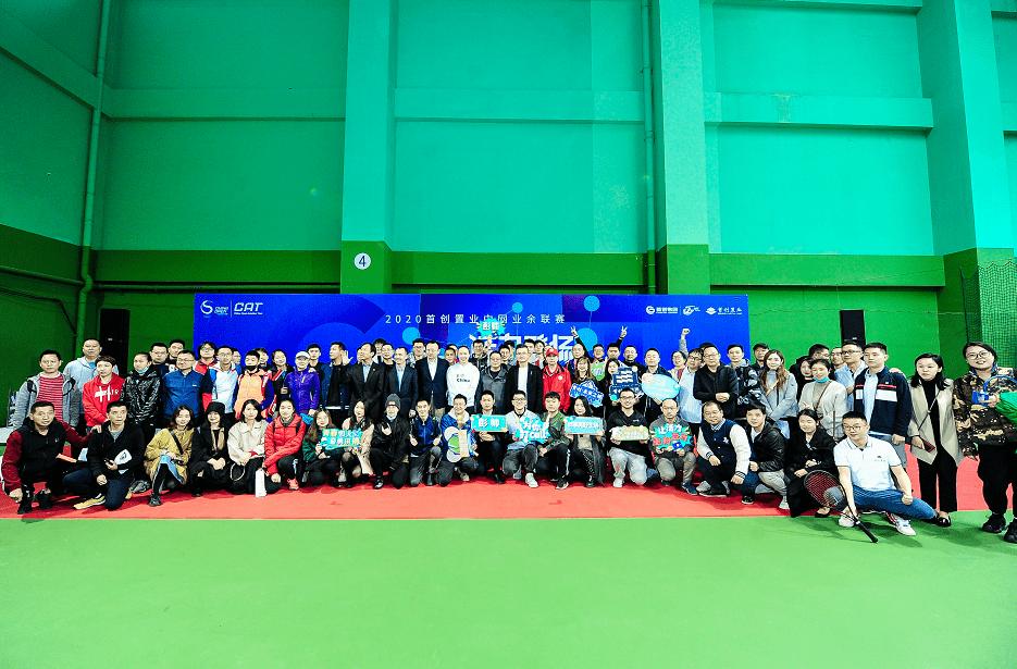 2020首创置业中网业余联赛精彩不停 北京武汉两地开启报名通道