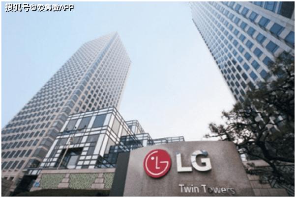 韩媒:LG集团投资以色列AI初创公司