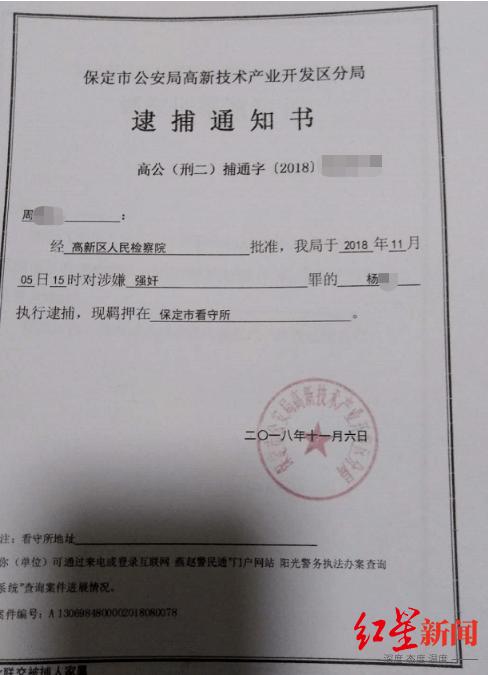 恒达官网女友提分手 河北男子强行发生关系 以10万取得谅解后仍因强奸罪获刑