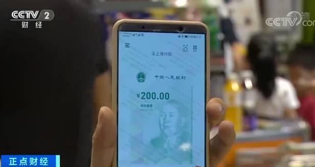 """【央行:数字人民币 """"双离线""""钱包已经完全开发完毕】"""