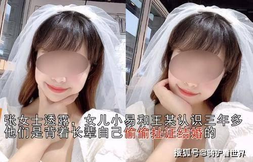 南昌杀妻抛尸案死者的母亲发声表示自己一直不是很喜欢