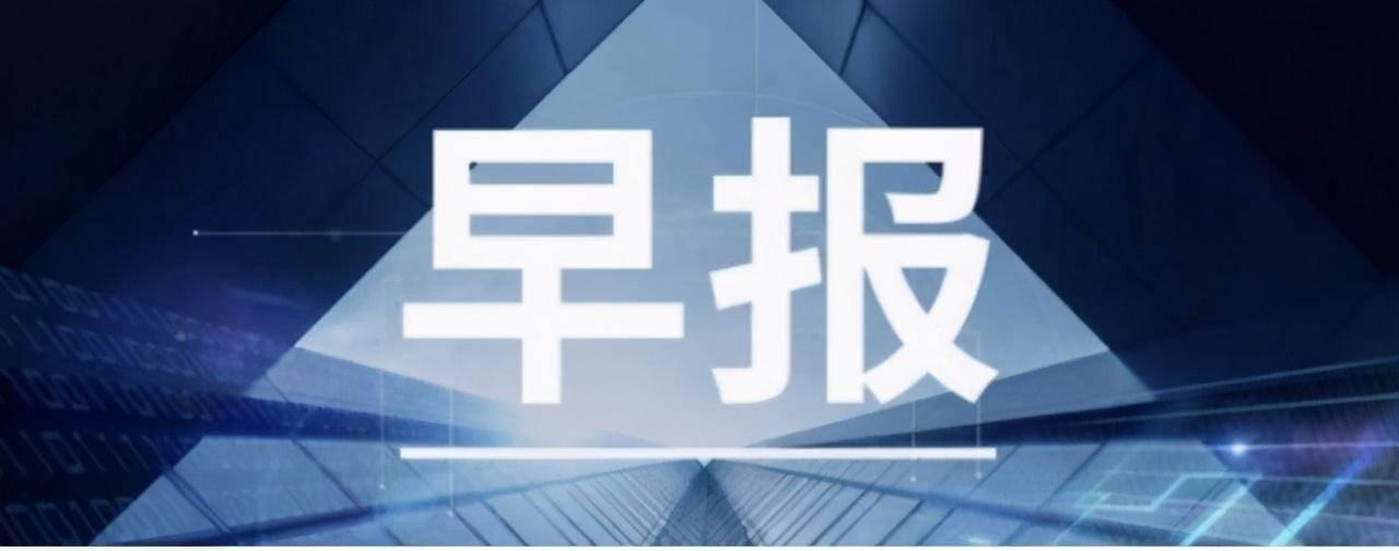 【鲸媒体早报】新东方通过港交所聆讯;豆神教