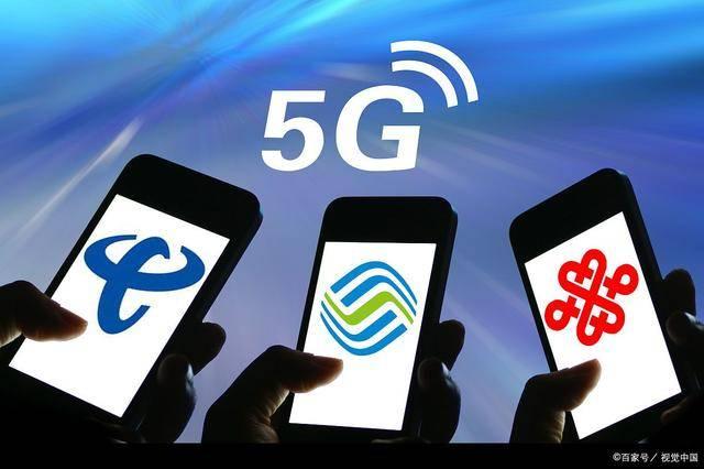 除了担心华为5G,美迎来新的担忧,谷歌前总裁: