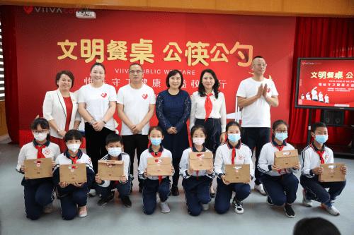 公筷公勺在行动丨VIIVA守卫健康公益校园行广州市海珠区红棉小学