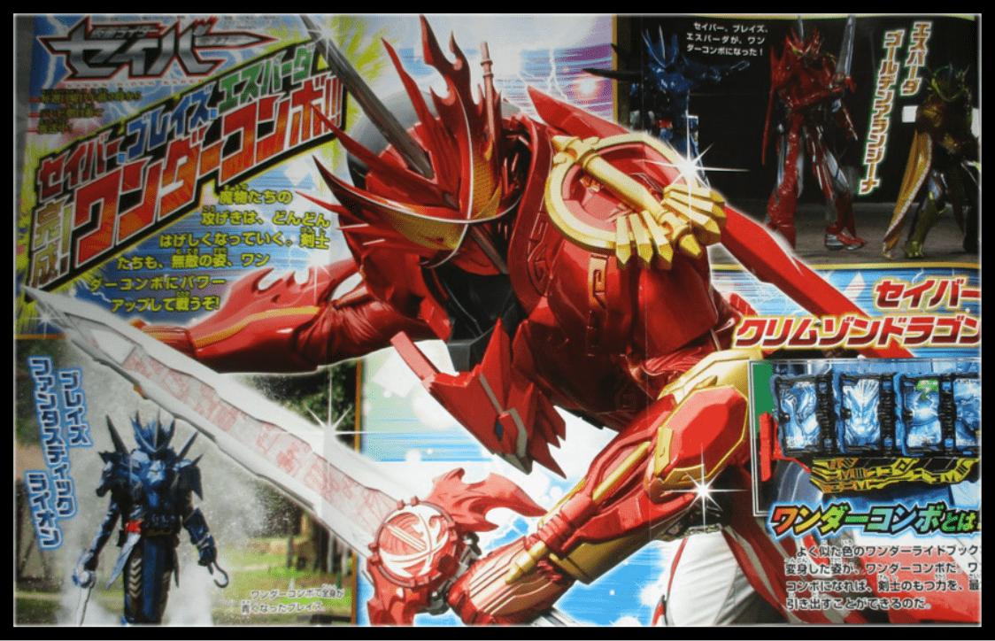 《假面骑士圣刃》11月强化形态,三册烈火来袭,强化恶龙酷炫登场_王剑