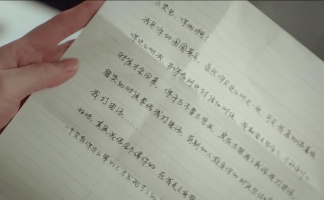 """""""十项全能""""罗云熙,戏里戏外都迷人"""