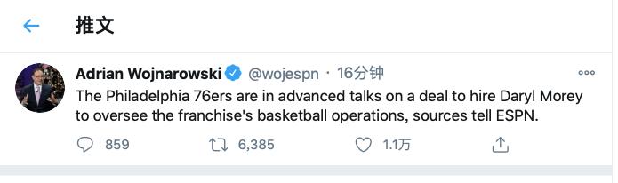 巨头合体又怎样 又一支NBA球队要从我国球迷眼中消失了