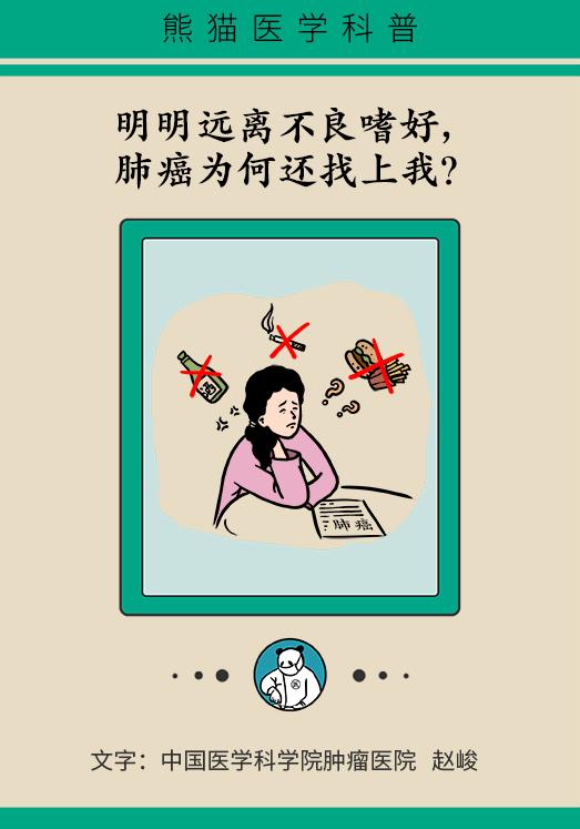 """""""辣笔小球""""被拘 中纪委:任何抹黑英雄行为都将付出代价"""