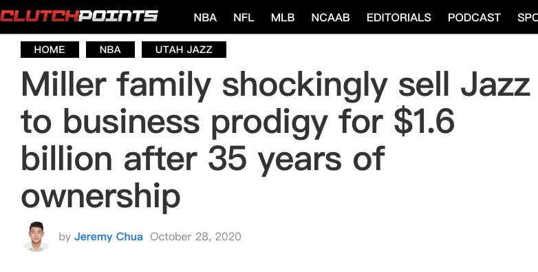 16亿美元!NBA地震级买卖 西部豪强又晋级 湖人火箭有对手了