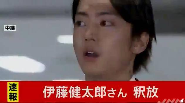 涉嫌肇事逃逸的伊藤健太郎被释放 向被害者谢罪会用一生补偿