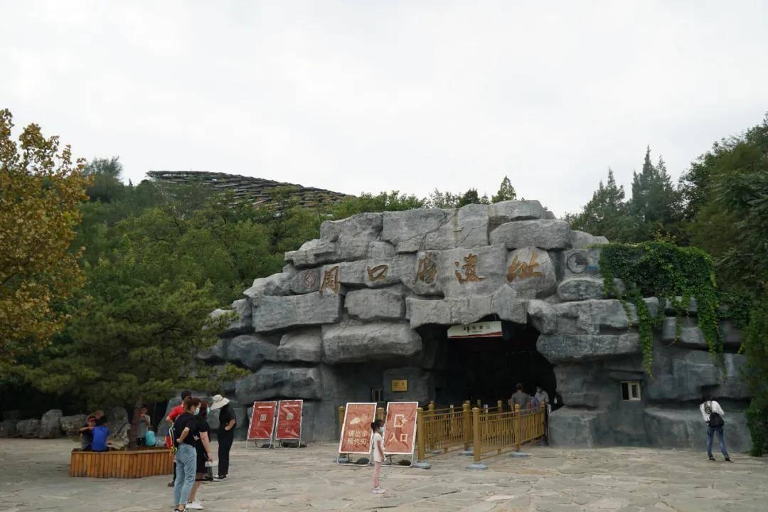 山顶洞人的生活情况_北京西南郊小山包 为何成为世界文化遗产_头盖骨