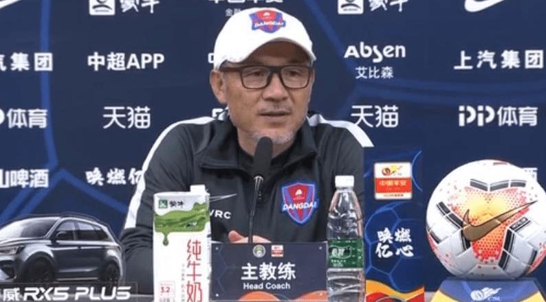 张外龙:已创造重庆足球历史最好成绩 赛前坚信能打回来