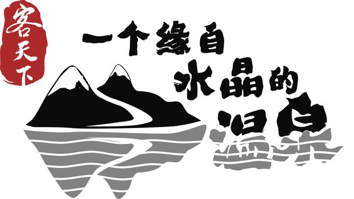 礼遇河源客天下:在生态园境中尊享温泉度假健康新生活