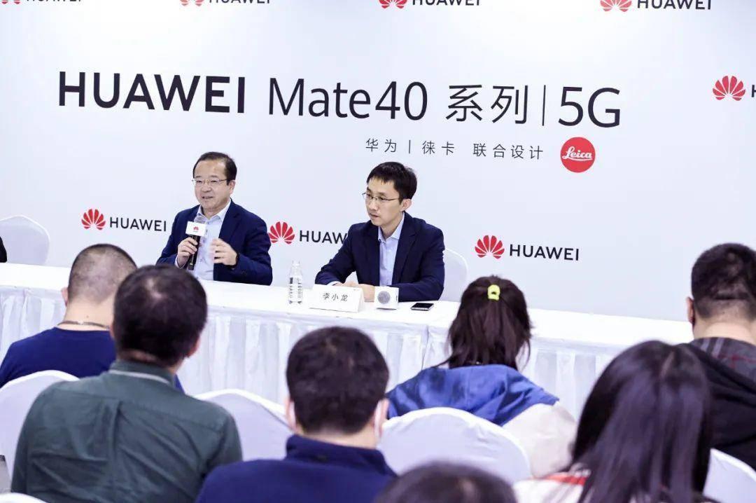 华为王成录:EMUI11提升Mate40系列互联能力 体验之后就无法拒绝!