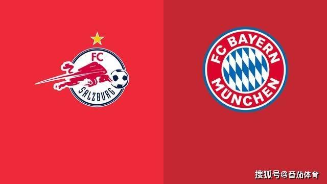 [欧冠杯]赛事前瞻:萨尔茨堡vs拜仁慕尼黑,拜仁势弗成挡