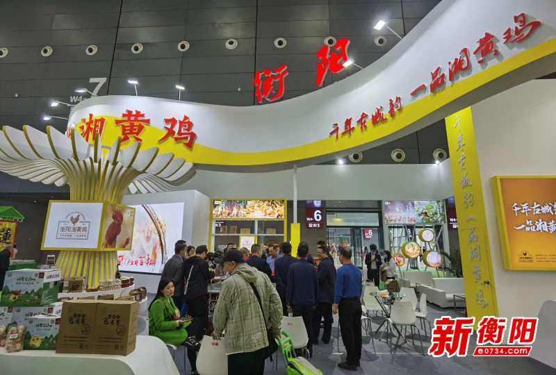 第二十二届中国中部(湖南)农博会开幕 衡阳千种产品展销