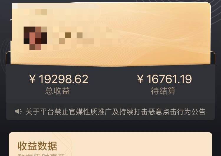 人口普查2020抖音礼品_人口普查