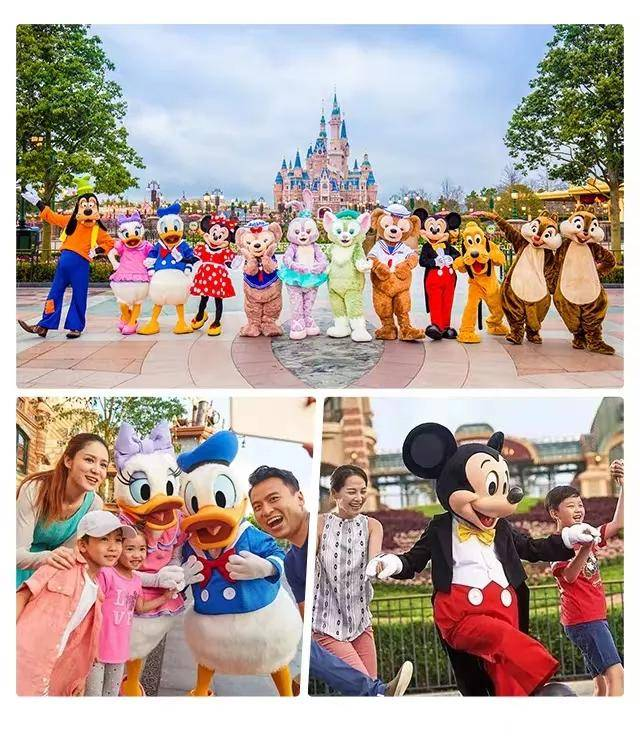 洛阳到上海迪士尼游——梦幻迪士尼5日游行程安排