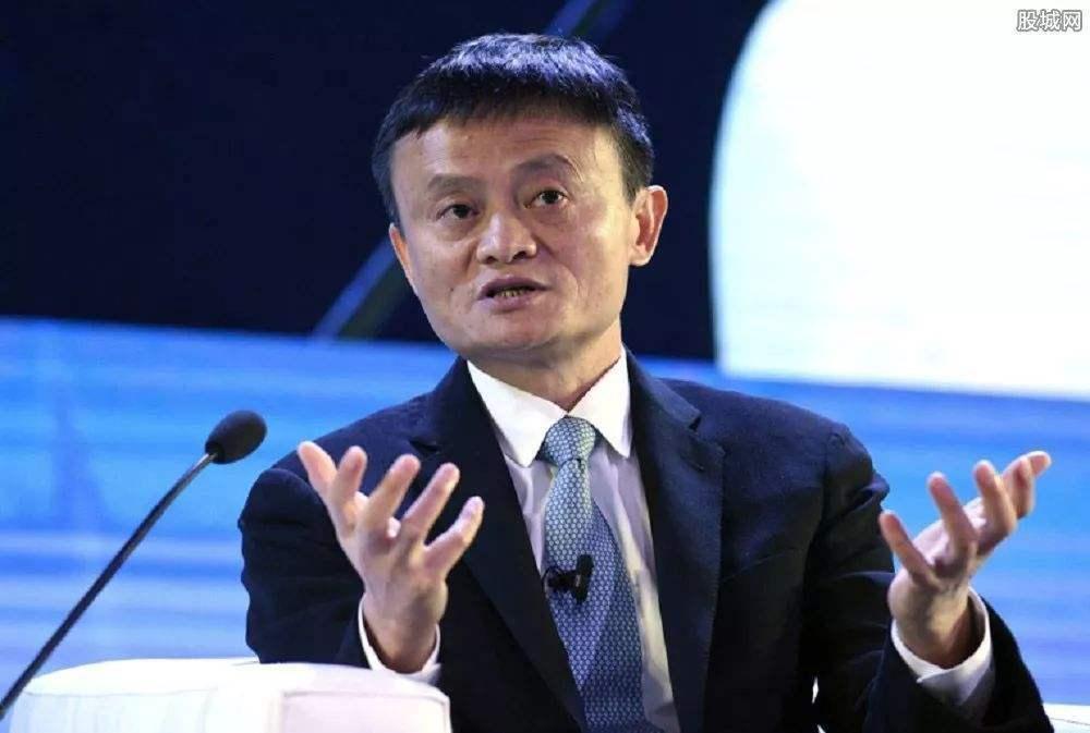 马云蝉联福布斯中国富豪榜榜首;字节跳动11亿元入股掌阅科技