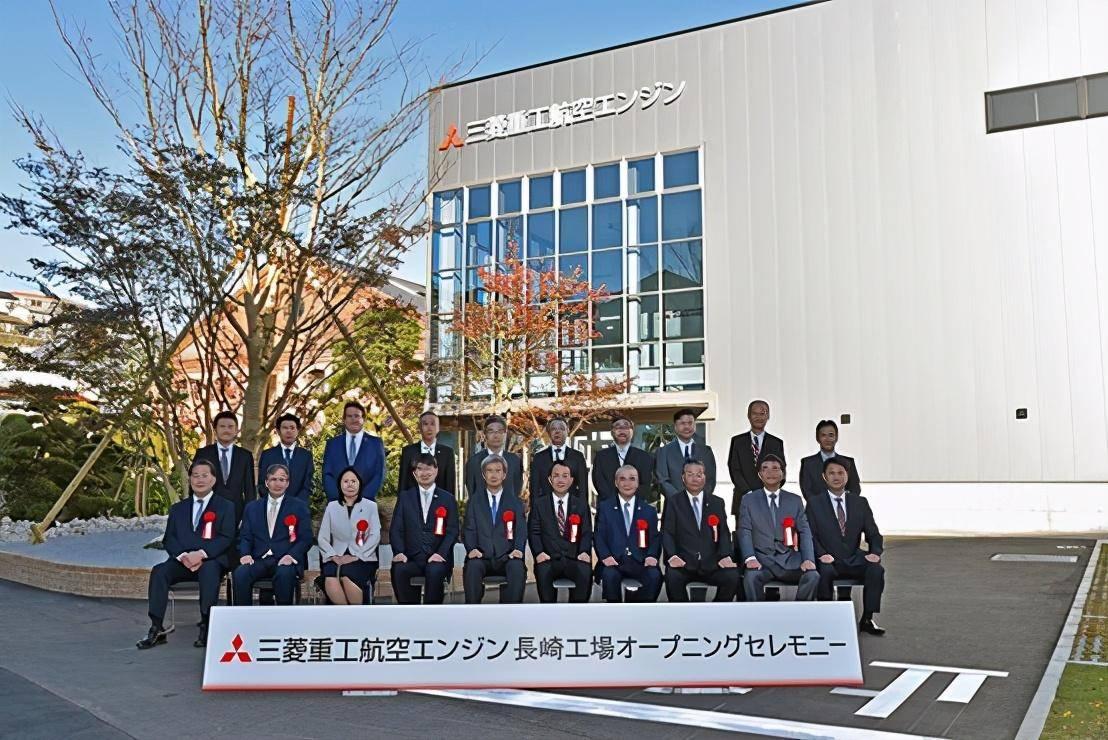 三菱重工在日本长崎新键航空发动机零部件制造厂