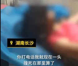 女子凌晨在警车上生下二胎进医院大闹 真实身份曝光还带着3岁的儿子
