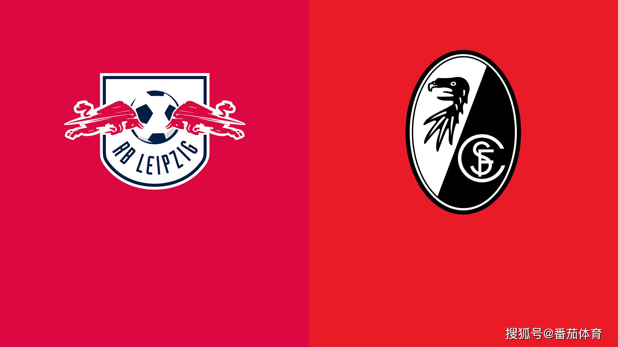 [德甲]经典对决:RB莱比锡vs弗赖堡,红牛攻势强猛袭来!