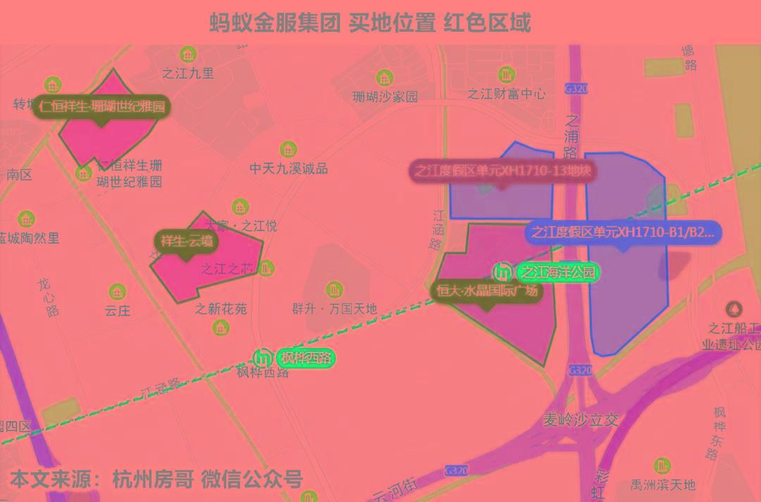 浙江房产专家:杭州楼市拐点,二手房连夜大涨价
