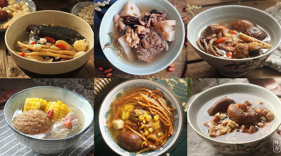 立冬之后,这6道汤多给家人喝,顺应时节,营养开胃,暖和过冬天