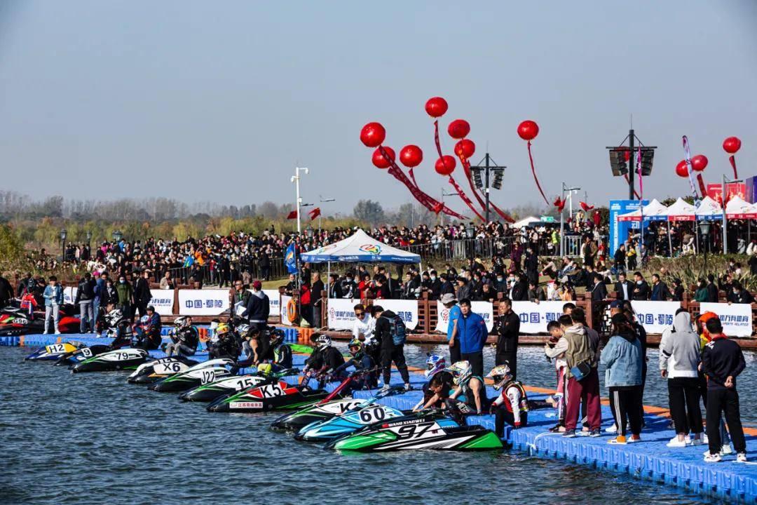 2020中国鄢陵鹤鸣湖摩托艇公开赛