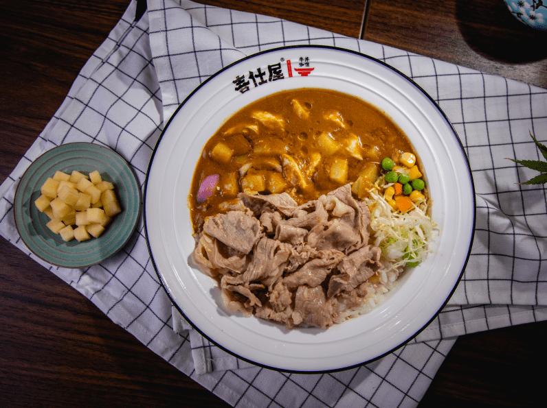 喜仕屋牛肉咖喱饭