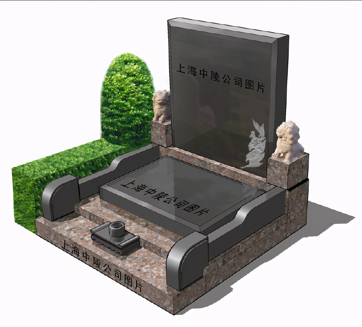 欧宝app登录: 慕柏网:墓碑设计分享(图3)