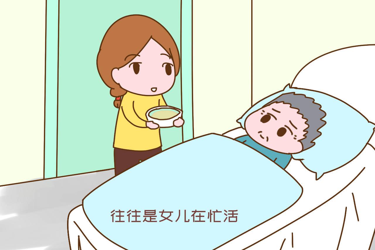 70岁大爷含泪坦言:有一儿一女,不要把家产平分,理由让人心酸