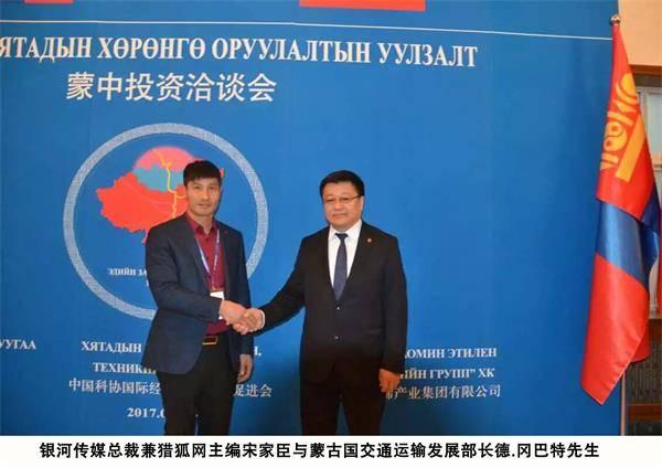 银河传媒(北京)有限公司2020年活动策划项目招商
