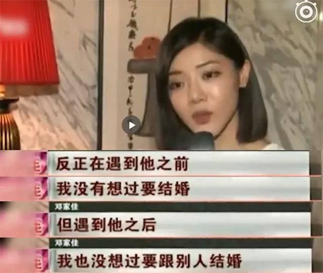 《无证之罪》邓家佳演技炸裂,畴前朴实的唐悠悠不见了!(图21)