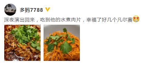 黄磊深夜为妻子做水煮肉 孙莉也太幸福了吧