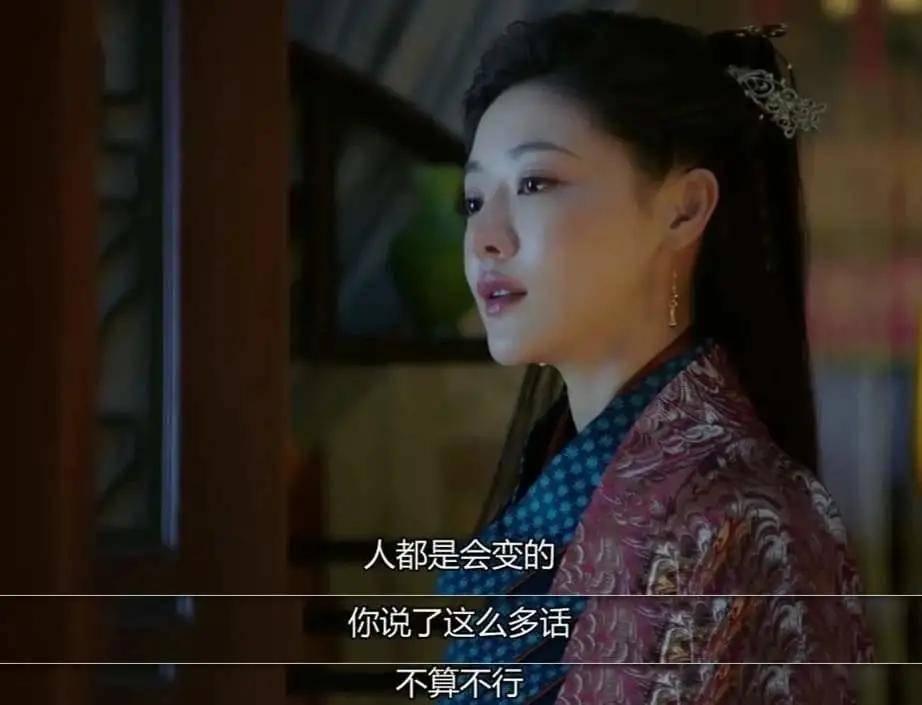 《无证之罪》邓家佳演技炸裂,畴前朴实的唐悠悠不见了!(图12)