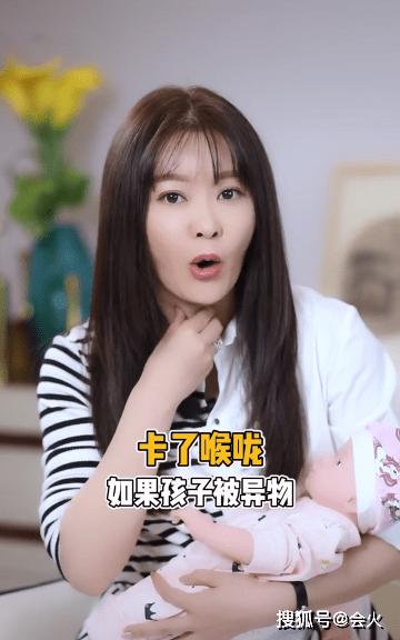 名嘴王小骞谈起女儿泪崩,哭诉家庭事业两难全,离职央视后更辛苦