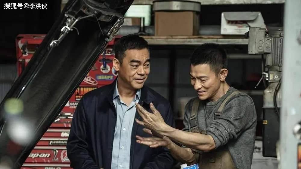 劉德華劉青雲18年不合作,新片讓他們成生死之交 娛樂 第12張
