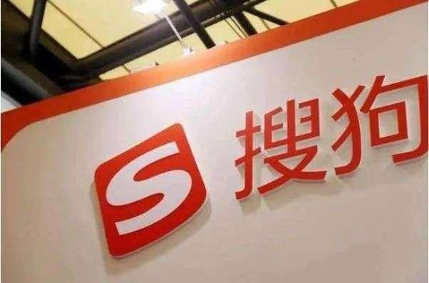 Q3财报初现盈利转折点,搜狐集中发展核心业务