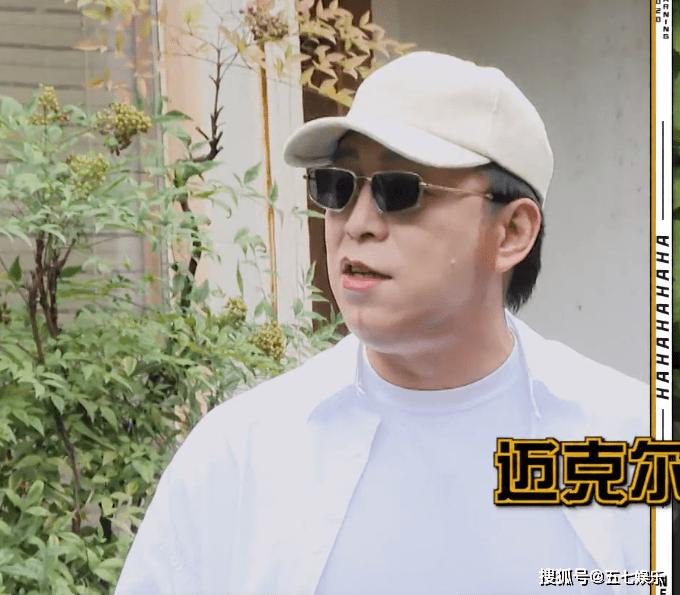 《五哈》剧情太荒谬?鹿晗点评黄渤和邓超:脑筋有成绩!(图2)