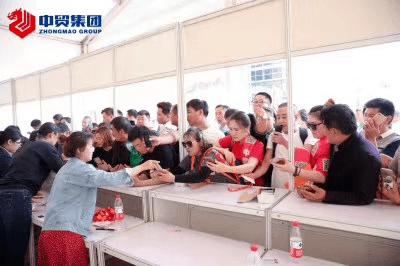 「中国火锅年度盛会」共同见证山东最大规模火锅盛会!