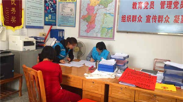 广东省云安区留守儿童巡访慰问活动