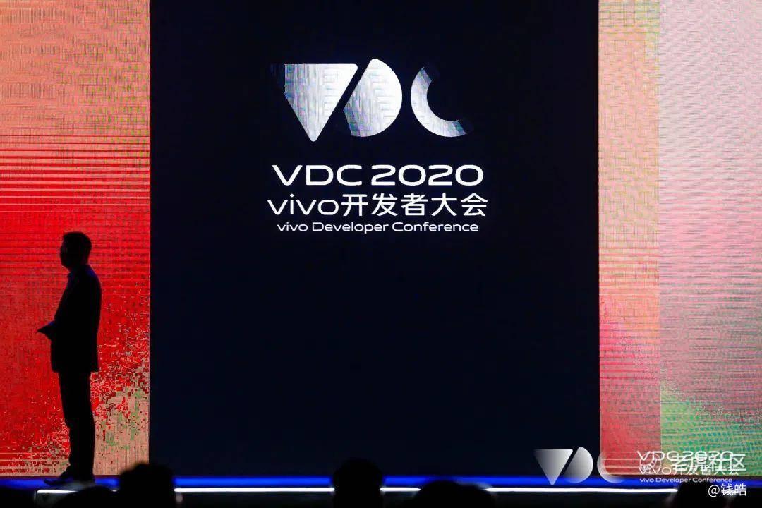 原创             2020 vivo开发者大会,遇见开放新蓝海