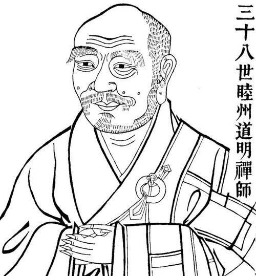 《碧岩录》公案译文阐释十六 、睦州掠虚头汉(上)