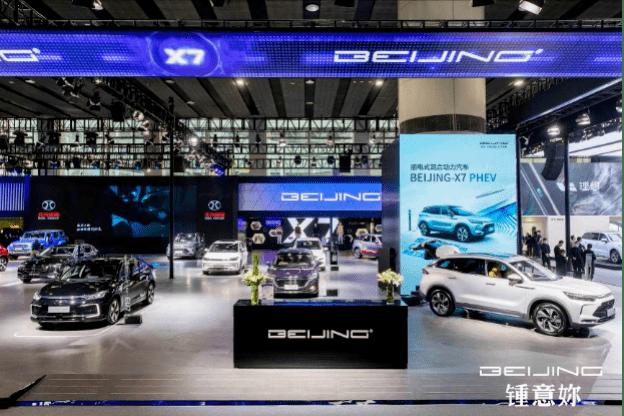 最初的北京X7在广州车展上率先亮相北京汽车的六款油电车型