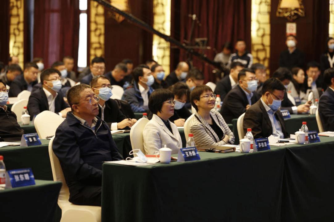 新基建引领数字化转型:2020新基建创新发展大会在营口成功举办