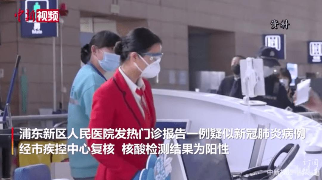 """原创 上海新增两例确诊病例,又一小区升级为""""中风险"""",专家:冬季进入防疫艰难期"""