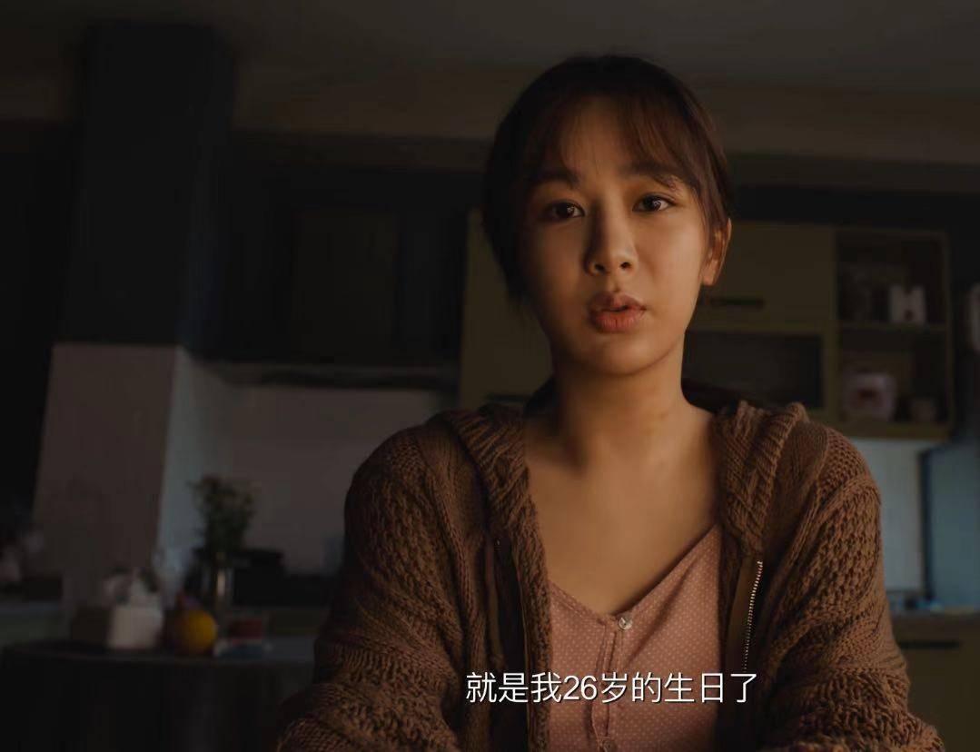 杨紫演《许愿》,20分钟哭戏一条过,素颜和哭戏不漂亮但感动王鸥