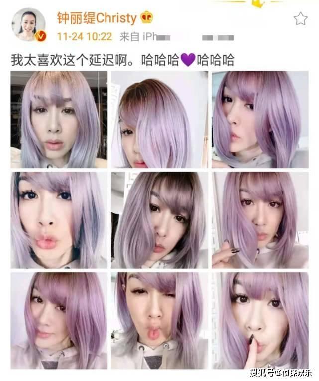 钟丽缇晒紫色染发造型花式卖萌,50岁不改少女心颜值依旧在线